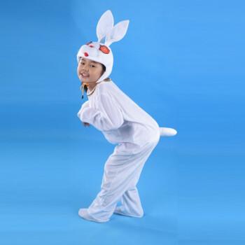儿童动物演出服装大灰狼松鼠小鹿蜗牛河马小兔子小毛驴子表演服装 乳