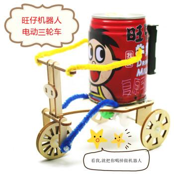 科技小制作电动易拉罐变废为宝手工diy小学生创意小发明拼装材料 电动