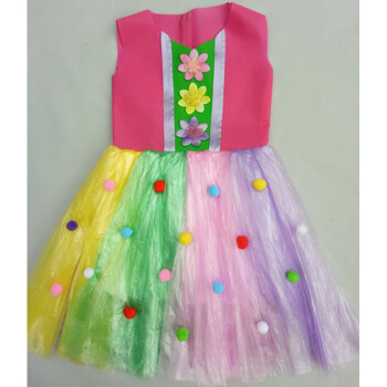 环保衣服装儿童时装秀演出服儿童幼儿园服装女公主裙子装走秀裙 酒