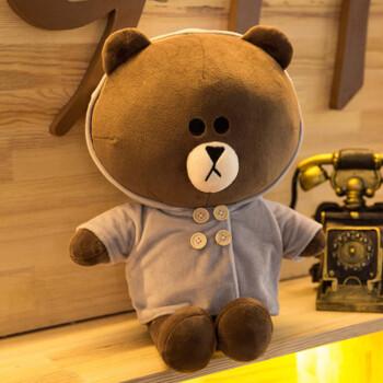 2018款布朗熊公仔毛绒玩具熊可爱超萌可妮兔玩偶布娃娃韩国抱抱熊送