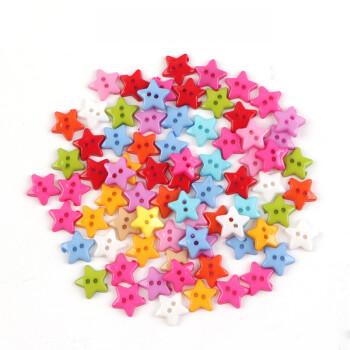 彩色树脂纽扣 diy手工制作 纽扣花制作材料 星星 13mm