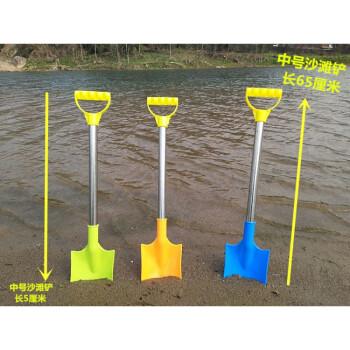 沙滩铲儿童沙滩玩具幼儿园戏水挖沙工具淘气堡沙漏套装磁性钓鱼池