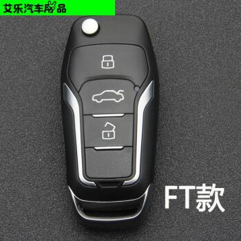 艾乐17款丰田威驰钥匙改装折叠致炫花冠致享卡罗拉凯美瑞汽车配遥控器