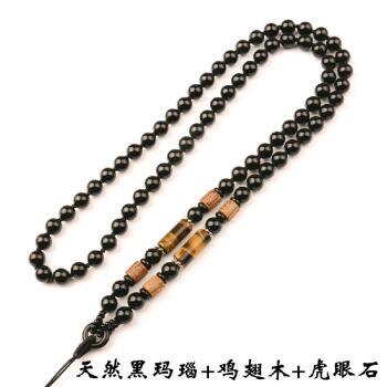 沃雨轩玛瑙手工编织黑曜石翡翠玉坠水晶玉佩吊坠项链挂件绳子 款式四