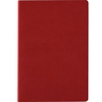 小清新记事本学生空白手绘图办公会议日记录摘抄本a56定制 红色(横线)