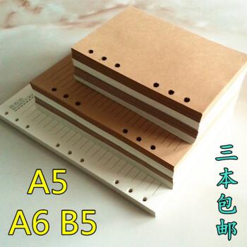 复古活页笔记本替芯6孔内芯B5A5A6空白牛皮纸道林内页 A6 黑卡卡纸15张