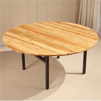 实木饭店酒店大圆桌酒席宴会杉木圆桌面桌椅组合餐厅餐桌折叠圆桌 2.