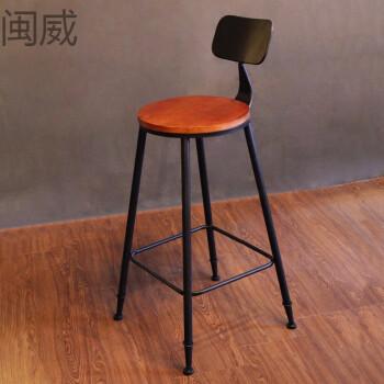 圆形吧椅1张实木面板 单买椅子4个