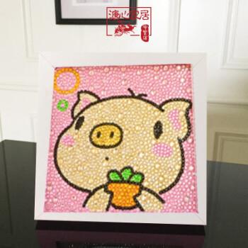 满钻水晶贴手工制作幼儿园创意卡通点点画框玩具【qsjj】 十二生肖-猪