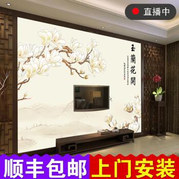 背景墙壁纸5d立体玉兰花鸟墙纸客厅影视墙布无缝8d无纺布卧室壁画壁布