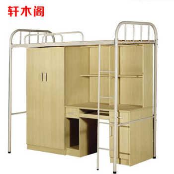 大学宿舍床 高低床 上下床 员工 学生床 上下铺床 带图片
