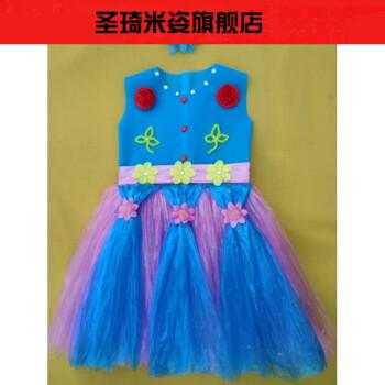 子装女公主裙时装走秀手工塑料袋幼儿园表演出服装 粉红色 天蓝色古装