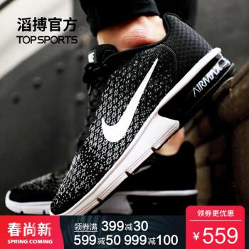 NIKE耐克新款男子跑步鞋852461-005+黑/白/深灰