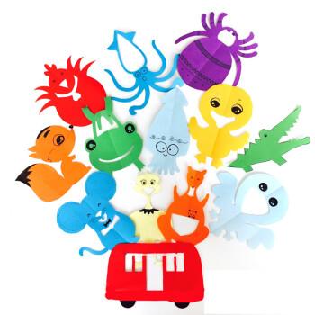 幼儿手工制作材料包 幼儿园diy玩具小礼品 b动物(120张包含数字和字母