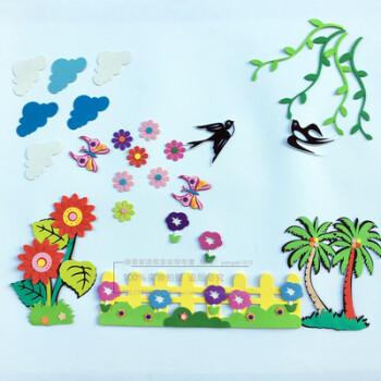 家柏饰(corated) 幼儿园墙贴小学班级文化墙黑板报装饰教室布置材料