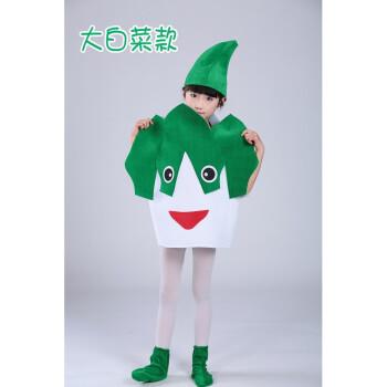 儿童水果蔬菜演出服装环保造型时装秀子舞蹈幼儿园六一表演衣服jq 大