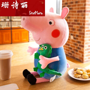 抱枕佩佩猪玩偶佩奇公仔乔治佩琪可爱小猪新年礼物毛绒玩具创意孕妇