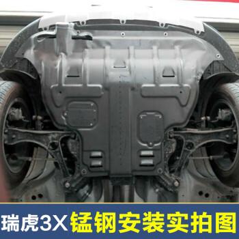 奇瑞瑞虎3发动机故障灯亮代速发动机抖动 瑞虎8发动机