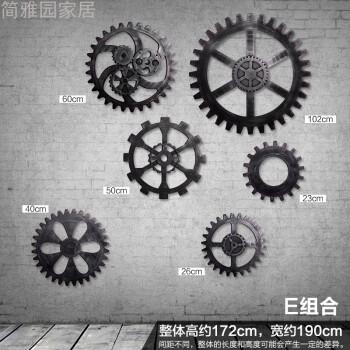 钟饰 艾欧唯 复古loft工业风齿轮钟表创意家居墙面挂钟软装饰品咖啡厅图片