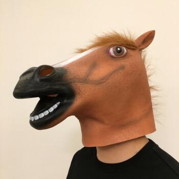 动物面具头套cos马头哈士奇 狗头猪头猩猩万圣节搞笑抖音直播道具 棕