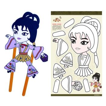 幼儿园美劳绘画diy手工制作彩绘皮影戏人偶 白模填色传统创意玩具