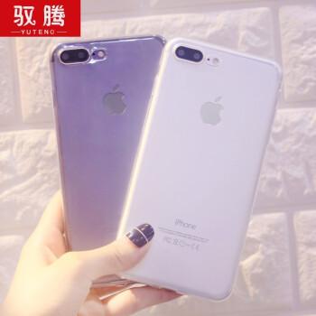 7plus手机壳苹果7七超软透明保护套7plus硅胶防摔软壳p 小孔透明色
