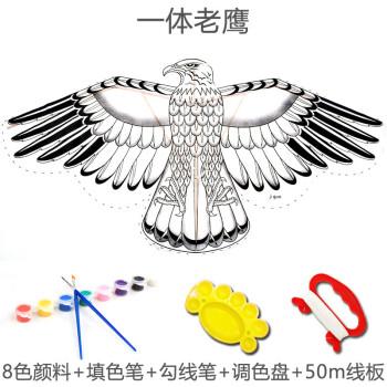 空白小风筝diy材料包手工制作绘画传统竹条纸风筝创意