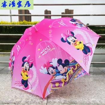 创意男女卡通长柄儿童雨伞幼儿园宝宝小孩雨伞 米奇2