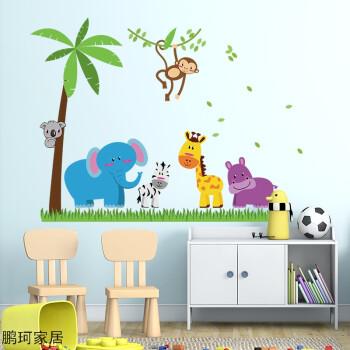 音符墙贴画卡通儿童房幼儿园音乐教室卧室墙壁装饰背景墙贴纸自粘