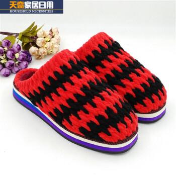 手工编织材料包毛线拖鞋冰条线粗毛线轮胎鞋底勾鞋教程工具钩拖鞋