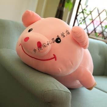 趴趴猪公仔毛绒玩具可爱粉色小猪布娃娃猪猪玩偶睡觉抱枕生日礼物