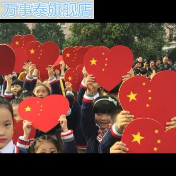 中国心运动会入场式道具开幕式大合唱表演幼儿园舞蹈道具器械操 25cm