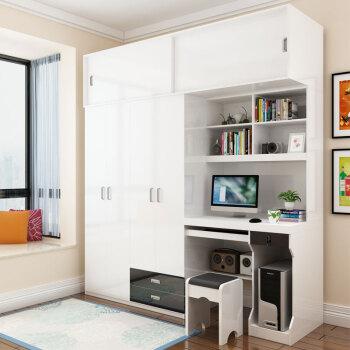 连体书桌柜组合电脑桌一体书柜衣柜学习书桌书架连体衣柜衣橱 纯白
