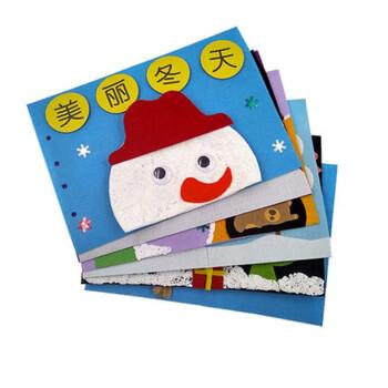 不织布手工自制绘本材料包 儿童故事布书幼儿园子diy作业 美丽冬天a4