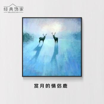 手绘抽象客厅油画现代简约灰白彩色麋鹿北美方形画欧式玄关装饰画sn