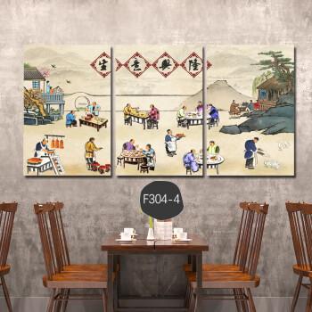 餐厅火锅店墙画酒店包厢间装饰画餐馆大厅农家乐餐饮挂画饭店壁画 f30