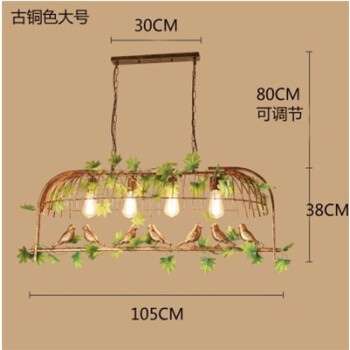 北欧创意个性蜘蛛吊灯复古工业风服装店咖啡厅灯 b款四头带led灯泡图片