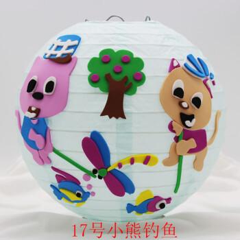 春节diy灯笼手工制作材料包幼儿园儿童创意纸灯笼新年挂饰创意 b17dl