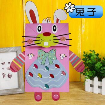 动物纸袋卡通手偶幼儿园手工材料包diy儿童创意粘贴制作玩具 兔子