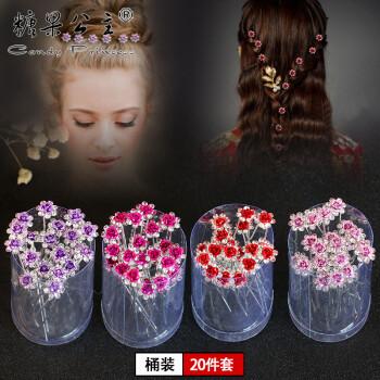 糖果公主发簪古风发饰套装韩国水钻玫瑰u型夹簪子气质图片