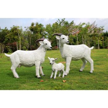 户外绵羊装饰品摆件仿真动物模型公园景观玻璃钢园林小品花园雕塑花园
