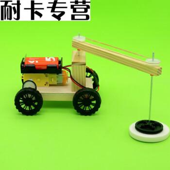 diy科技小制作电动扫地机器人车儿童手工拼装模型材料