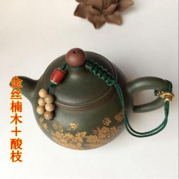 朱砂手工编织茶壶绳子茶盖绑绳茶道紫砂壶功夫茶盖精品壶系绳客厅家用