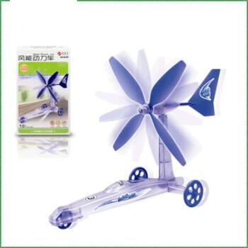 科技小制作小发明电动蜘蛛机器人发明手工diy小学生男孩玩具 风能动力