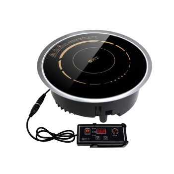 Momis mini induction cooker small small hot pot induction cooker 800W watt one person one pot square round embedded commercial hot pot shop dedicated 196mm 196 line control model and flat steel ring