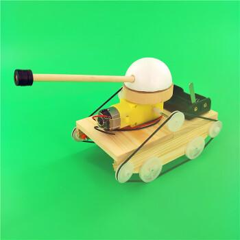 儿童diy手工科技小制作材料小发明坦克车科普模型小学生作业 材料包