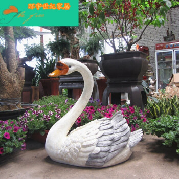 户外花园小品仿真动物天鹅摆件乡村农场庭院别墅景观雕塑装饰品 大号