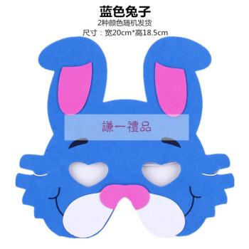 儿童·10g幼儿园eva卡通面具动物头饰子活动动物装扮老虎兔子猴子猫