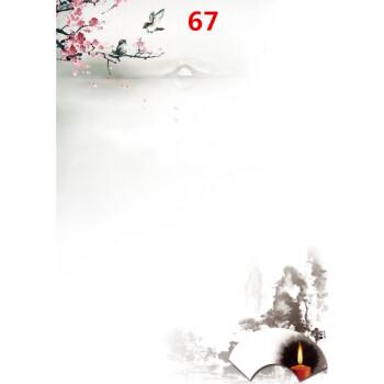 a4边框花纹简单
