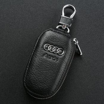 奥尼宝汽车钥匙包 奥迪 宝马 奔驰 大众 别克 现代 福特 丰田 本田